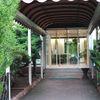 Hotel Mainbogen - Infinity Hotels GmbH
