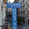 Hostal Triana